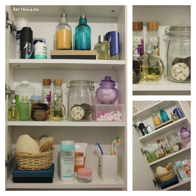 Мыло ручной работы в домашних условиях