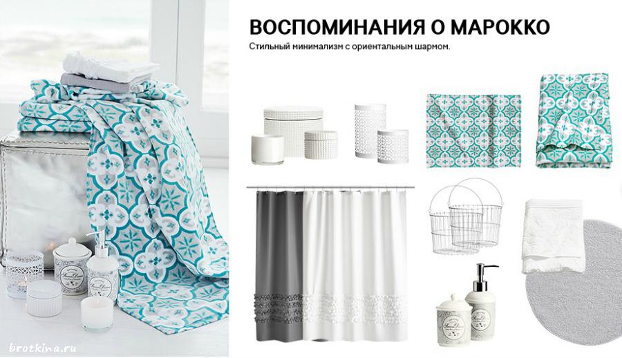 6 стилей для ванной комнаты H&M весна 2014