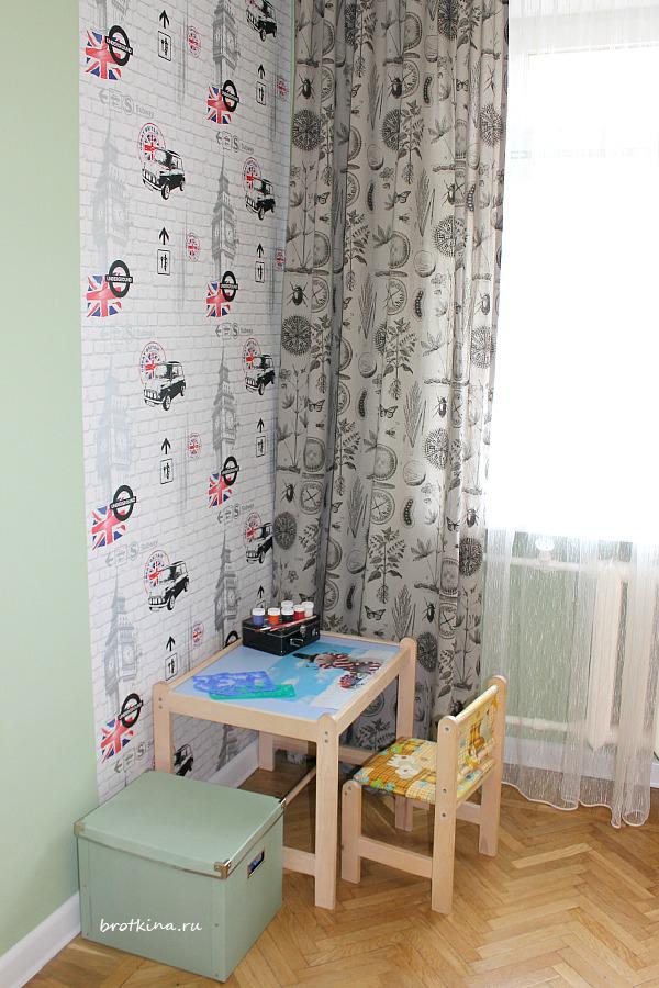 Грифельная доска в детской комнате