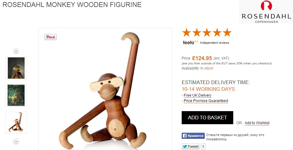 ROSENDAHL MONKEY WOODEN FIGURINE