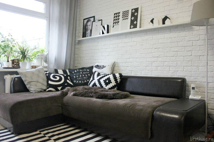 гостиная, скандинавский стиль, хрущевка, квартира в Москве, кирпичная стена, scandinavian style